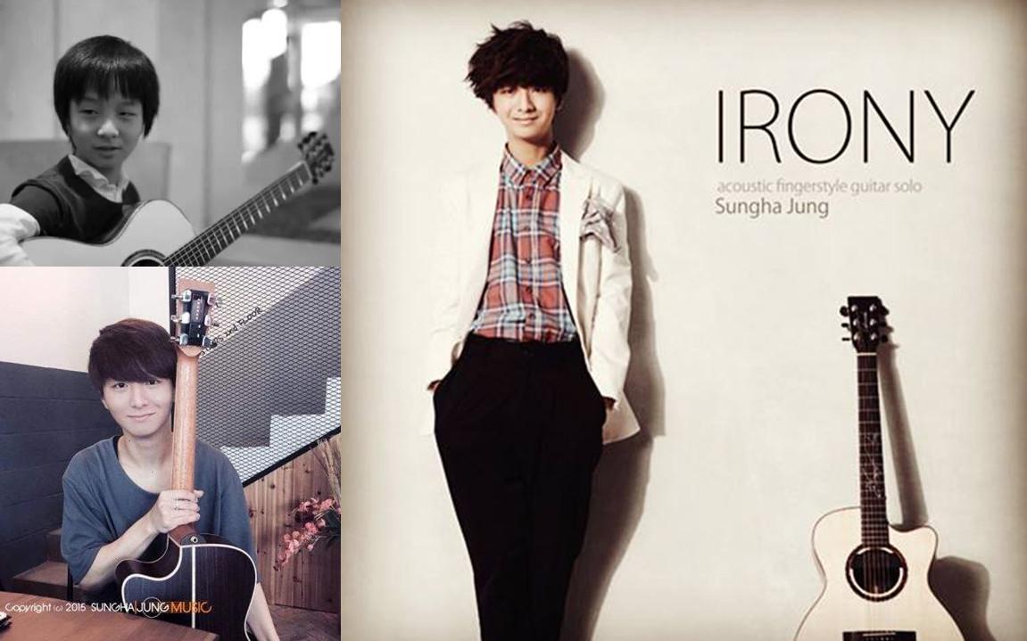 Prodigy Sungha Jung (Guitar)